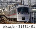 電車 10000系 西武10000系の写真 31681461