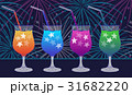 Ink hand drawn party drinks colorful collection 31682220