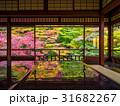瑠璃光院 紅葉 京都の写真 31682267