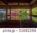 瑠璃光院 紅葉 京都の写真 31682268