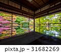 瑠璃光院 紅葉 京都の写真 31682269