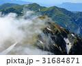 山 雲 稜線の写真 31684871