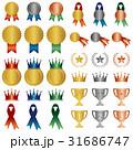メダル ランク 王冠のイラスト 31686747