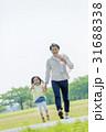 人物 親子 公園の写真 31688338
