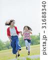 人物 親子 公園の写真 31688340