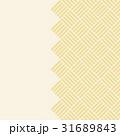 算木崩し 模様 和柄のイラスト 31689843
