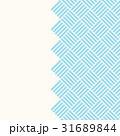 算木崩し 模様 和柄のイラスト 31689844