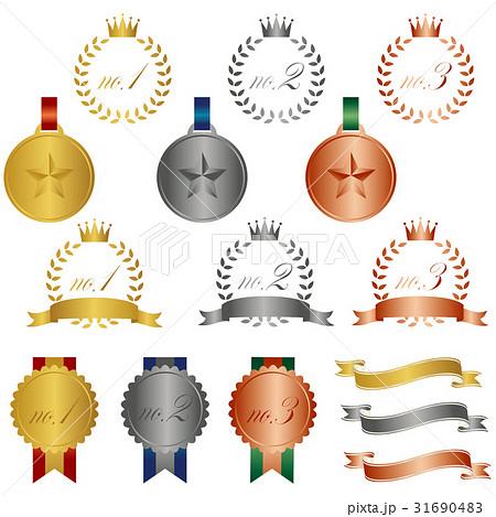 メダル 王冠 ランク セット 31690483