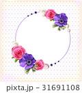 花輪 バラ フラワーのイラスト 31691108