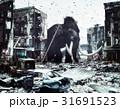 都会 崩れた ジャイアントのイラスト 31691523