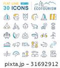 Set Vector Flat Line Icons Ecotourism 31692912