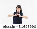 中学生 女の子 ハートの写真 31696998