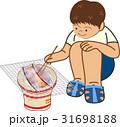 七輪でサンマを焼く男の子 31698188