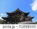 国宝善光寺本堂の大屋根と獅子の香炉 31698445