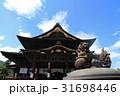 国宝善光寺本堂の大屋根と獅子の香炉 31698446