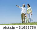 シニア夫婦と犬 草原と青空 31698750