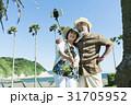 シニア 夫婦 旅行の写真 31705952