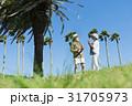 シニア夫婦 旅行 南国 31705973