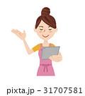 人物 女性 主婦のイラスト 31707581