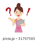 人物 女性 主婦のイラスト 31707583