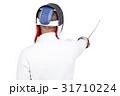 男 男性 フェンシングの写真 31710224
