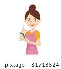 人物 女性 主婦のイラスト 31713524