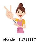 若い主婦イメージ 31713537