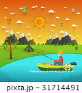 船 釣り フィッシングのイラスト 31714491