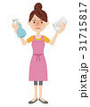 若い主婦イメージ 31715817