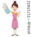 若い主婦イメージ 31715822