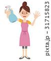 若い主婦イメージ 31715823