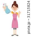 若い主婦イメージ 31715824
