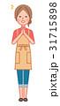 手を合わせて喜ぶ女性 31715898