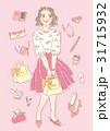ファッション レディスファッション 女性のイラスト 31715932