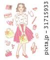 ファッション レディスファッション 女性のイラスト 31715933