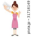若い主婦イメージ 31716149