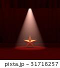 スター、星 31716257
