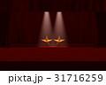 スター, ステージの上の2つ星 31716259