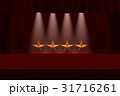 スター, ステージの上の4つ星 31716261