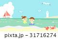 海 海水浴 男の子のイラスト 31716274
