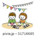 子供 男の子 女の子のイラスト 31716685