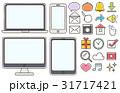 スマホ・パソコン・SNSの手描き風アイコンセット(カラフル) 31717421
