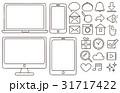 スマホ パソコン アイコンのイラスト 31717422