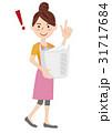 若い主婦イメージ 31717684