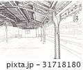 プラットホーム 31718180