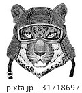 Wild cat Leopard Cat-o'-mountain Panther wearing 31718697
