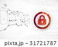ネットワーク 通信 錠のイラスト 31721787