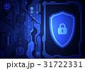 ネットワーク 通信 錠のイラスト 31722331