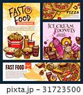 ファストフード ファーストフード 食のイラスト 31723500