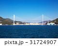風景 女神大橋 橋の写真 31724907